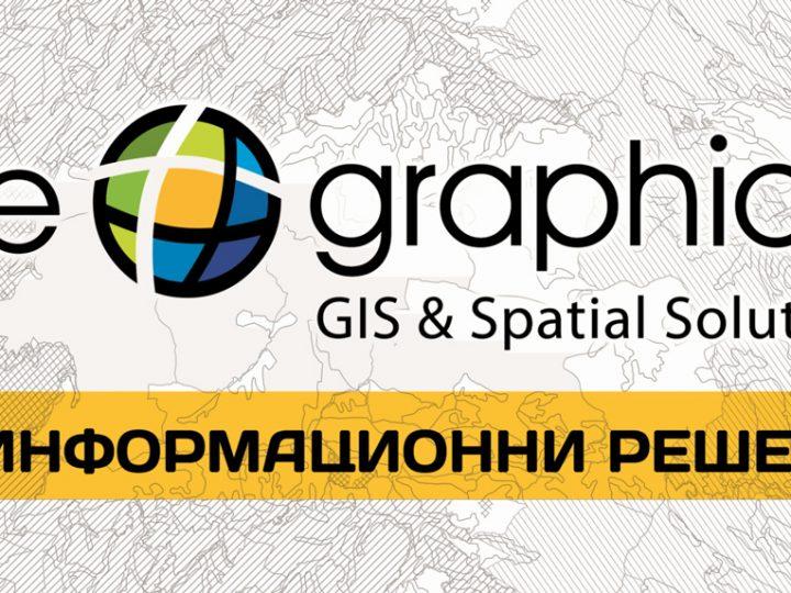 """ДЗЗД """"Биорепорт"""" изготвя Шести национален доклад"""