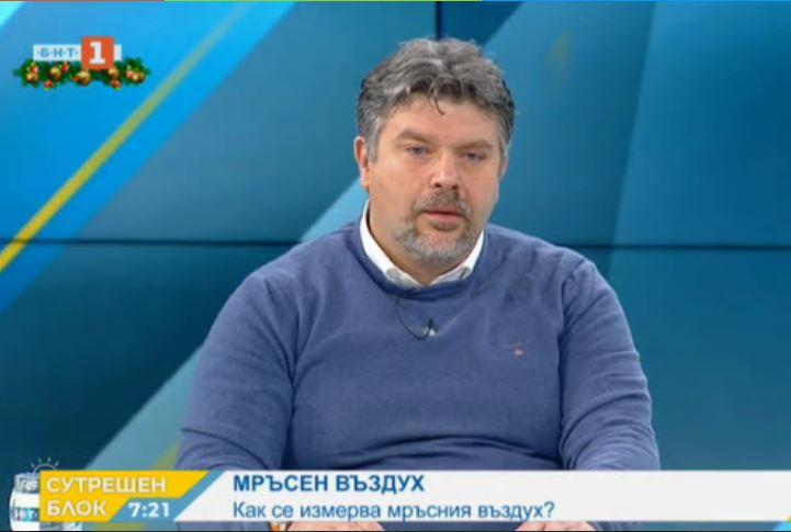 Коментар на доц. д-р Стелиян Димитров в БНТ за измерването на въздуха