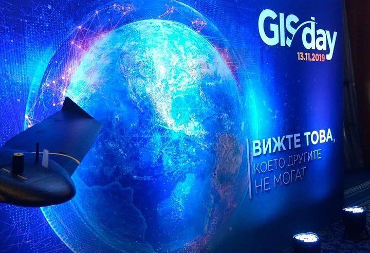 """""""Вижте това, което другите не могат"""" – Конференция Световен ГИС ден"""